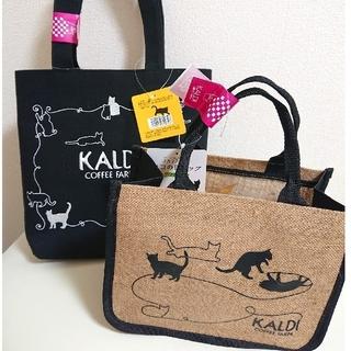 KALDI - カルディ  ネコの日バッグ  2種類セット  抜き取りなし