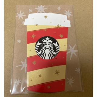 スターバックスコーヒー(Starbucks Coffee)のスターバックス ビバレッジカード  ホリデー 2020 1枚(カード/レター/ラッピング)