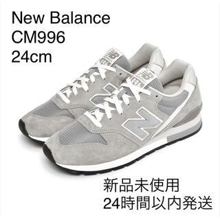 New Balance - New Balance ニューバランス CM996 スニーカー グレー 24cm