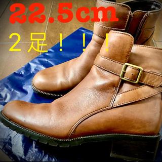 REGAL - リーガル 2点ショートブーツ ハーフブーツ 黒と茶色 本革 22.5cm