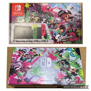 ニンテンドースイッチ(Nintendo Switch)のNintendo Switch 本体 未対策機(家庭用ゲーム機本体)