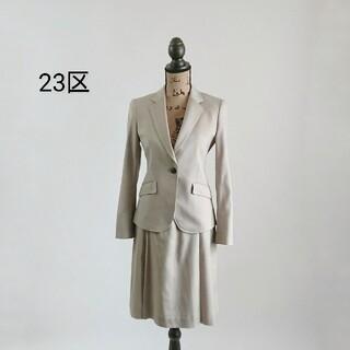 23区 - 23区 スーツ レディース