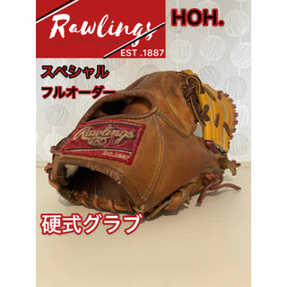 Rawlings - 野球グラブ グローブ一般硬式大人用内野手用オーダーローリングスHOH最高級モデル