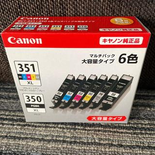 Canon - キャノン インクジェット