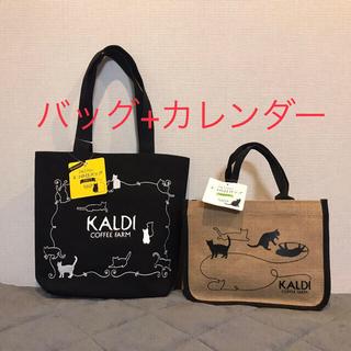 カルディ(KALDI)の【新品】カルディ ネコの日バッグ&カレンダー(トートバッグ)