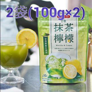 抹茶レモン レモンティー 宇治抹茶 二袋セット!、(茶)