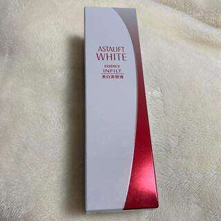 ASTALIFT - アスタリフト ホワイト エッセンスインフィルト 美白美容液