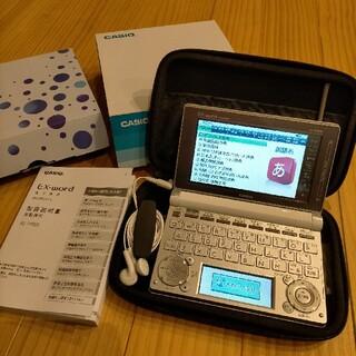 CASIO - カシオ 電子辞書 エクスワード 英語上級モデル XD-D9800WE
