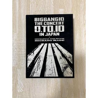 ビッグバン(BIGBANG)のBIGBANG 0.TO.10 コンサート(ミュージック)