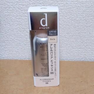 ディープログラム(d program)の資生堂 dプログラム アレルバリア エッセンス BB ライト  敏感肌用(化粧下地)