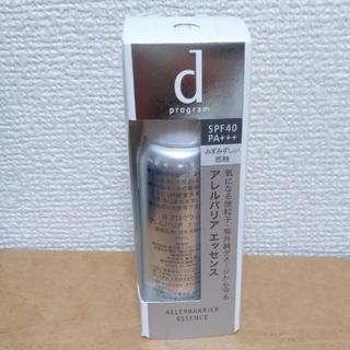 d program - 資生堂 dプログラム アレルバリア エッセンス  敏感肌用(40ml)