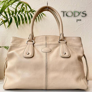 TOD'S - 正規品 TOD'S トッズ 約18万 総本革 レザートートバッグ