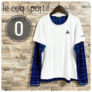 ルコックスポルティフ(le coq sportif)の新品タグ付き ルコック スポルティフ レイヤード ロンt O 白 青(Tシャツ(長袖/七分))