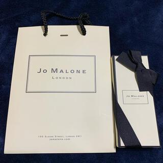 ジョーマローン(Jo Malone)のジョーマローン ショッパー 箱(ショップ袋)