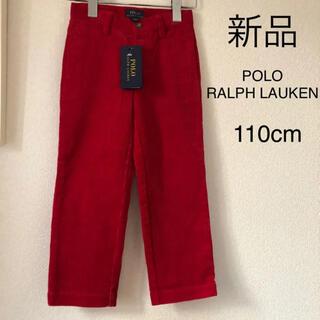 POLO RALPH LAUREN - 新品未使用 タグ付き POLO RALPH LAUKEN コーデュロイ パンツ