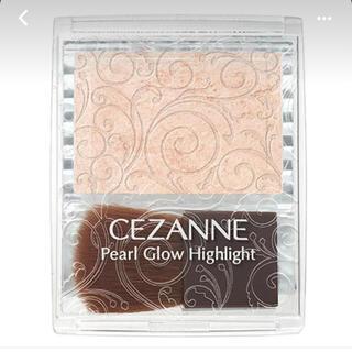 CEZANNE(セザンヌ化粧品) - セザンヌハイライト01