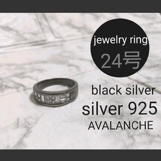 アヴァランチ(AVALANCHE)のAVALANCHE ジュエリーリング【black silver】24号(リング(指輪))