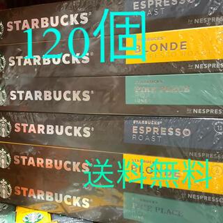 スターバックスコーヒー(Starbucks Coffee)のスターバックス ネスプレッソ コーヒーカプセル120個 送料無料(エスプレッソマシン)