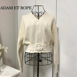 Adam et Rope' - 【美品】 アダム エ ロペ ベルト付き片畦カーディガン