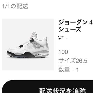 NIKE - 【新品】ジョーダン4 ゴルフ 26.5
