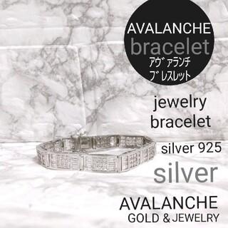 アヴァランチ(AVALANCHE)のAVALANCHE Jewelry ブレスレット silver925アヴァランチ(ブレスレット)