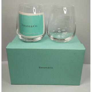 Tiffany & Co. - ティファニーペアグラス ペアコップ 未使用品!