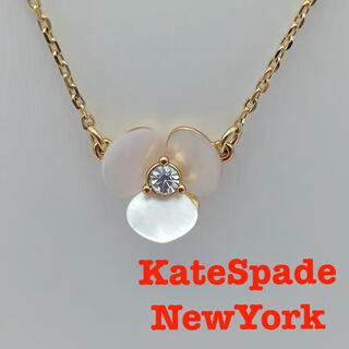 kate spade new york - Kate spade NewYork shell flowerネックレス新品