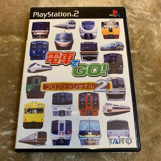 タイトー(TAITO)のPS2 電車でGO! プロフェッショナル2(家庭用ゲームソフト)