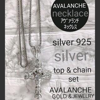アヴァランチ(AVALANCHE)のAVALANCHE 十字架 necklace【silver】setネックレス(ネックレス)