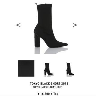 イエローブーツ(Yellow boots)のYELLO TOKYO BLACK size XL(ブーツ)