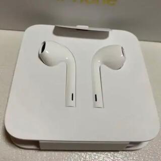 アップル(Apple)のiPhone ライトニング イヤホン(ストラップ/イヤホンジャック)