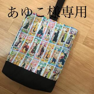 あゆこ様専用ページ(バッグ/レッスンバッグ)