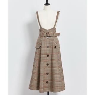 Noela - 【新品、タグ付き】 Noela トレンチディティールスカート