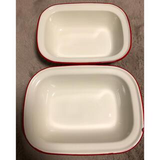 ルクルーゼ(LE CREUSET)のホーローグラタン皿、バット2枚(食器)