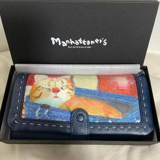 エーエスマンハッタナーズ(A.S.Manhattaner's)の【美品】Manhattaner's  マンハッタナーズ長財布(財布)