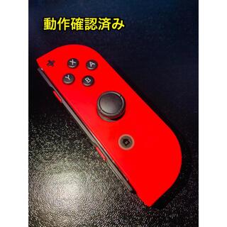 ニンテンドースイッチ(Nintendo Switch)のNintendo Switch Joy-Con ネオンレッド (R)ジョイコン右(家庭用ゲーム機本体)