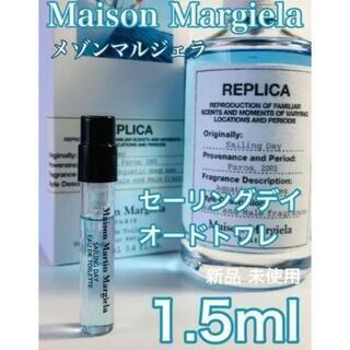 Maison Martin Margiela - [mm-sa]メゾンマルジェラ レプリカ セーリングデイ 1.5ml