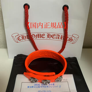 Chrome Hearts - 希少【限定色】クロムハーツ.クロスボール.3ボタン.2スナップ.レザーブレス