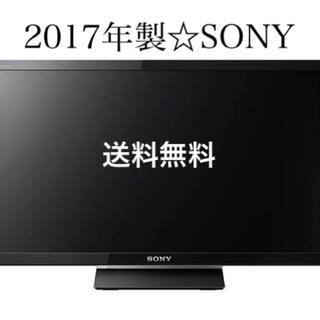 SONY - SONY BRAVIA 液晶テレビ