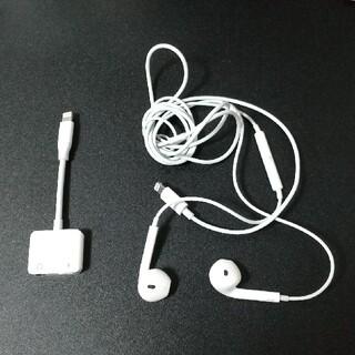 アップル(Apple)のApple純正ライトニングイヤホン 変換ケーブル付き(ストラップ/イヤホンジャック)