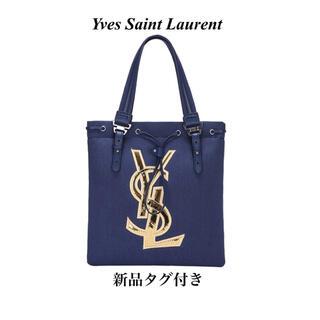 Saint Laurent - 【新品】Y.S.Lイヴ.サンローラン トートバッグ限定 ノベルティ非売品ネイビー