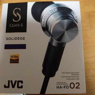ビクター(Victor)のJVC HA FD02 イヤホン(ヘッドフォン/イヤフォン)