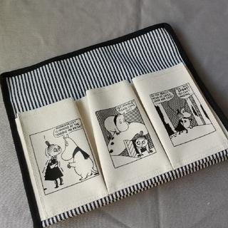リトルミー(Little Me)のMOOMIN 6ポケットが便利なティッシュボックスケースリンネル 付録(ティッシュボックス)