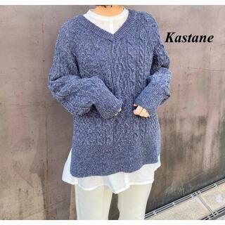 Kastane - 新品 Kastane エコネップケーブルプルオーバー
