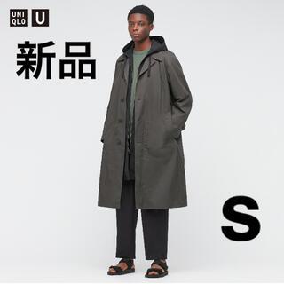 UNIQLO - 【新品・S】UNIQLO U ユニクロユー ステンカラーコート ダークグレー