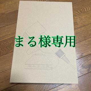 ダイソン(Dyson)の【まる様専用】ダイソン ドライヤー ディスプレイスタンド(その他)