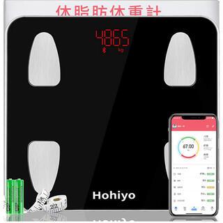 新品未使用 体重計 体組成計 体脂肪計 ヘルスケーター Bluetooth対応(体脂肪計)