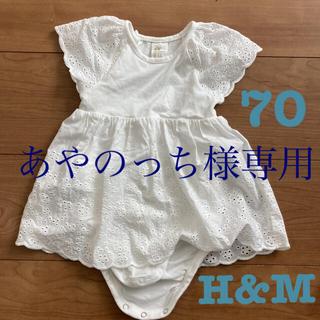 H&M - H&M ロンパース 70