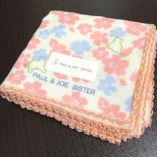 PAUL & JOE - ポールアンドジョー ハンカチ