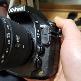 Nikon - Nikon D810